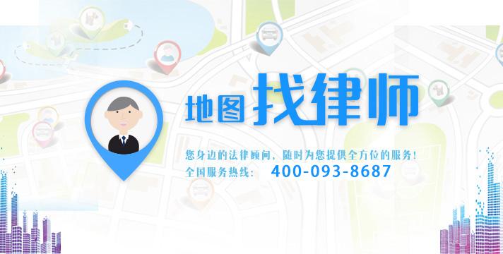律师云-地图找律师